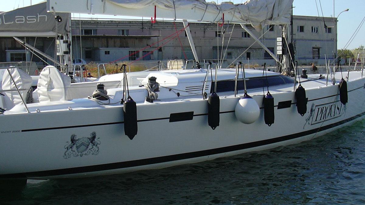 Barca Privata
