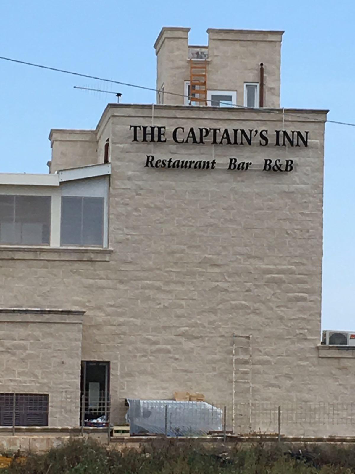 THE CAPTAIN'S INN